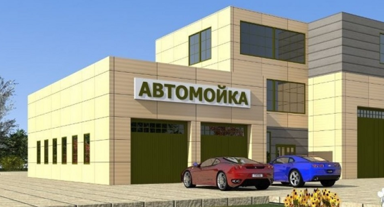Мойка авто бизнес план производство брусчатки бизнес план