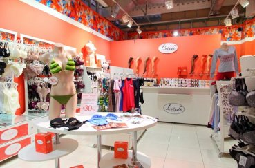 6b274a3e7d30 Бизнес по продаже нижнего белья  как открыть магазин с нуля ...